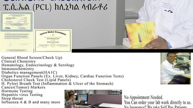 PCL Labratory